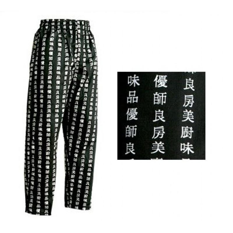 Pantalón de cocina Chen-Da