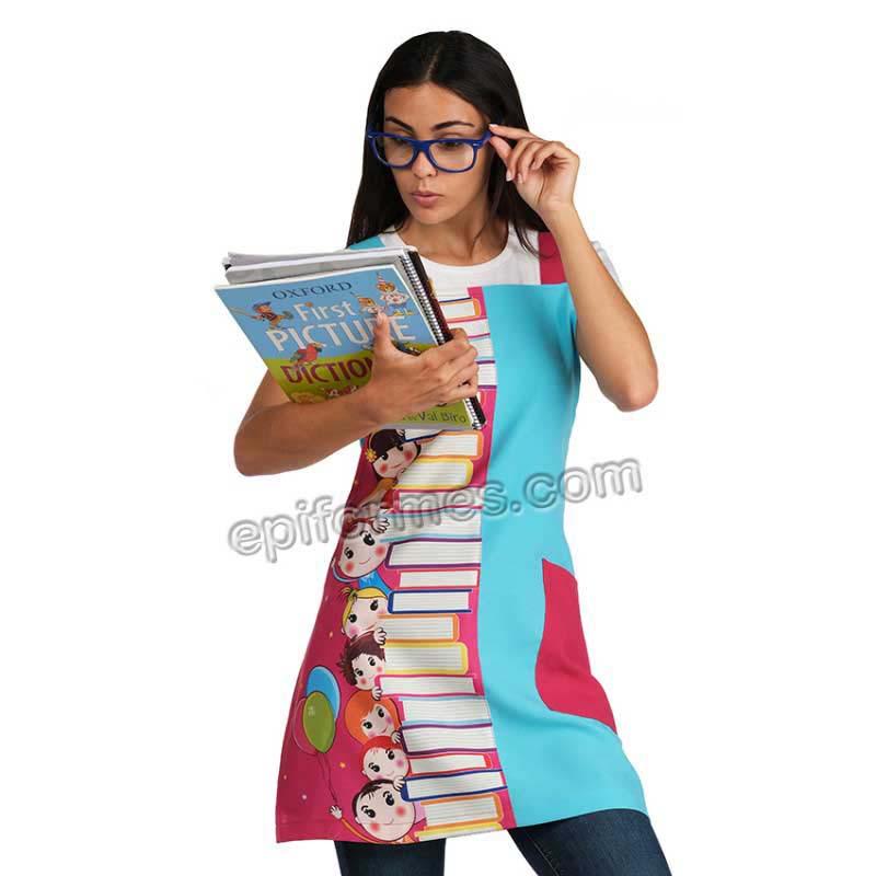 Estola maestra libros